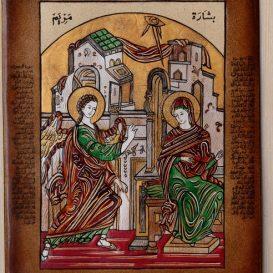 Ikona zwiastowania z wersetami z Biblii i Koranu