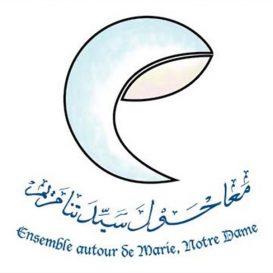 Logo dnia chrzescijansko muzulmanskiego