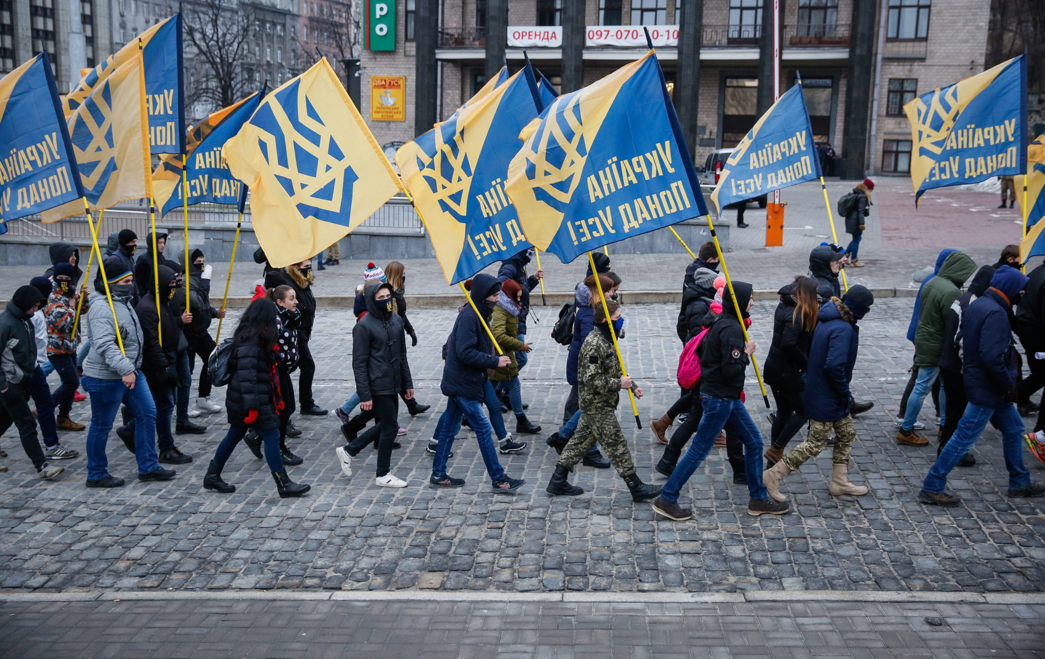 Ukraina: obchody kolejnej rocznicy demonstracji na Majdanie w Kijowie (foto. PAP/EPA/ROMAN PILIPEY)