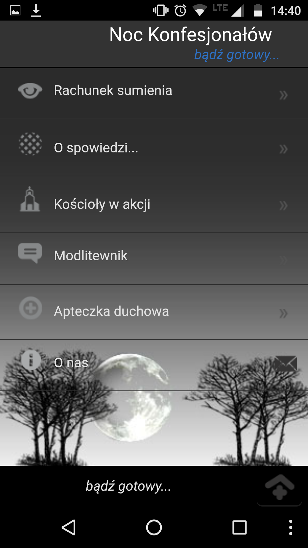 screenshot_20161212-144026