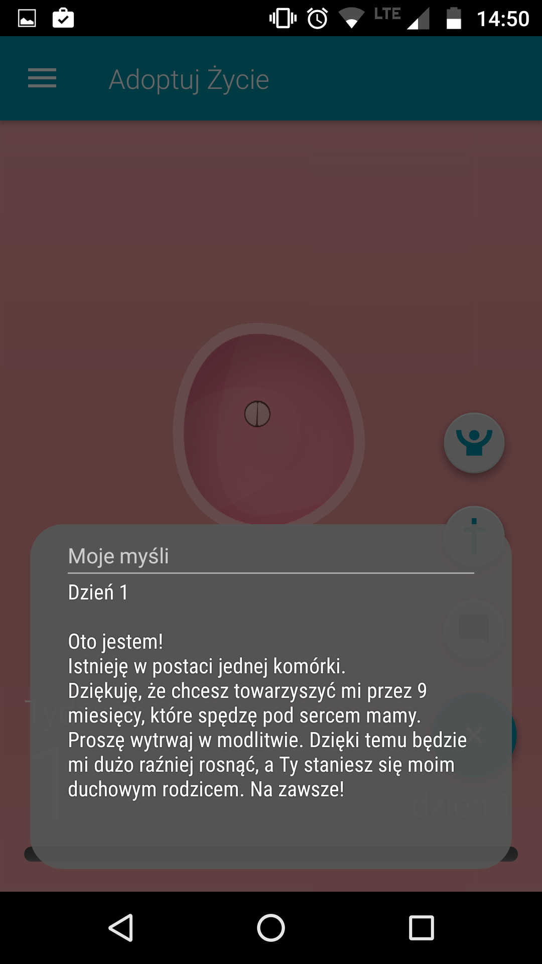 screenshot_20161212-145027