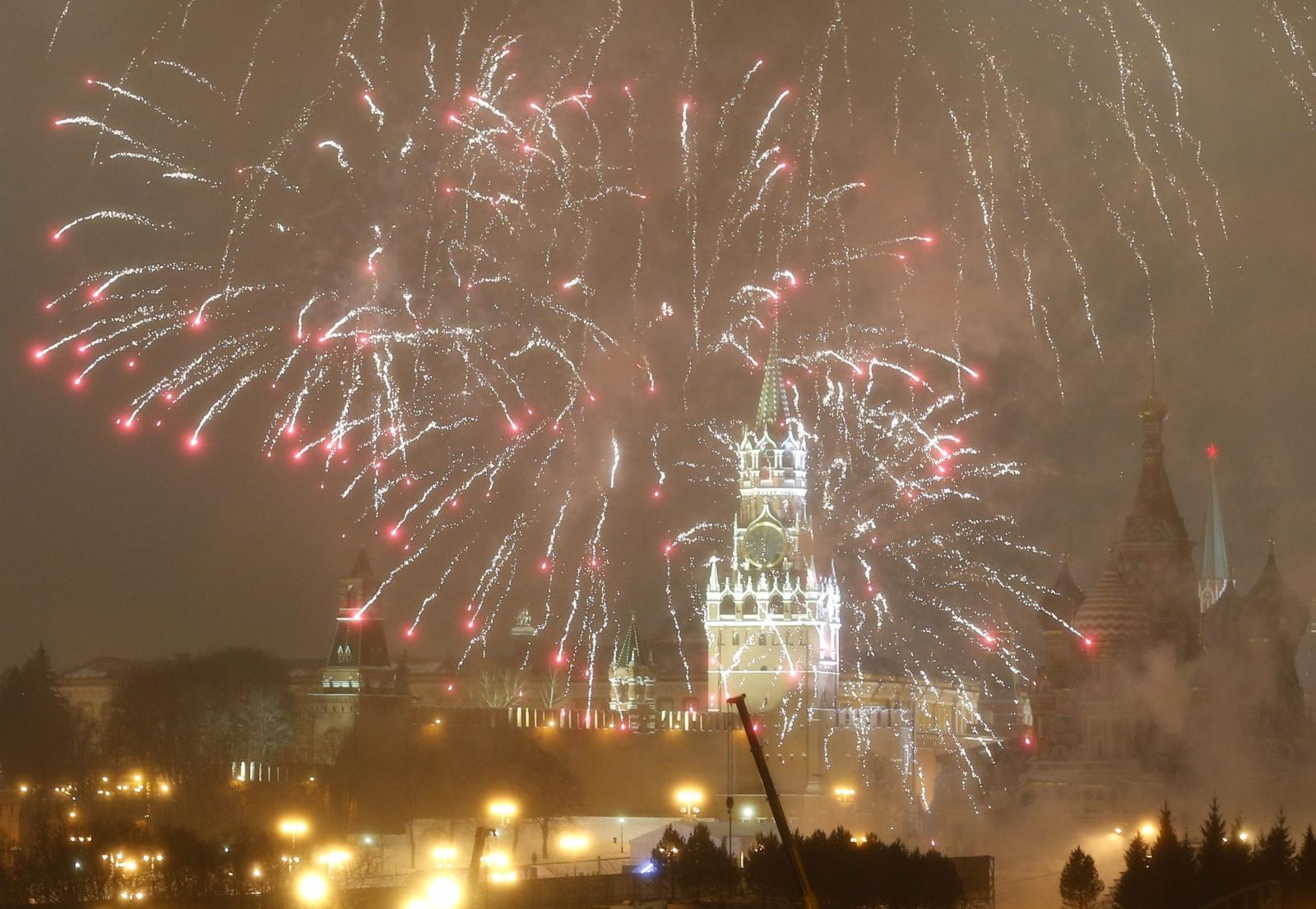 Moskwa, Rosja.