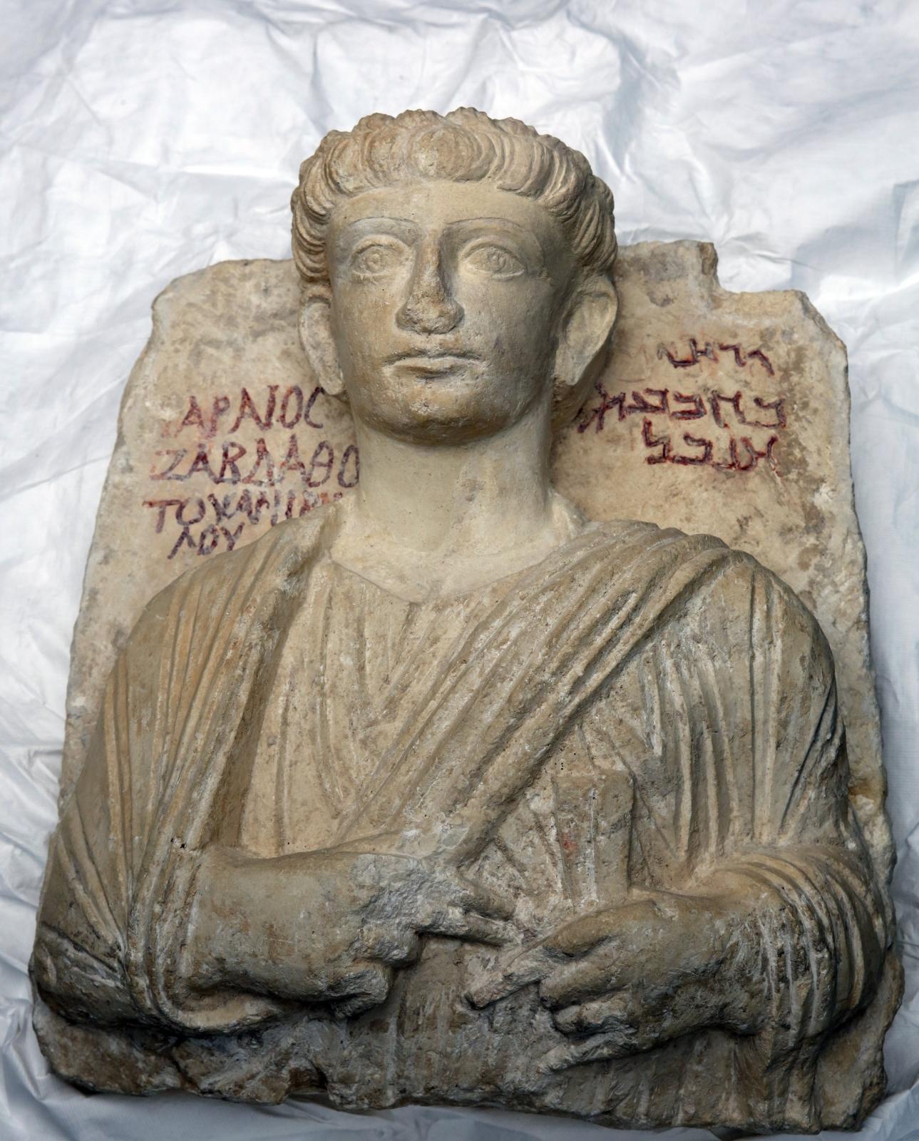 Rekonstruowana płaskorzeźba datowana na 2/3 w. n.e. zniszczona przez islamistów.