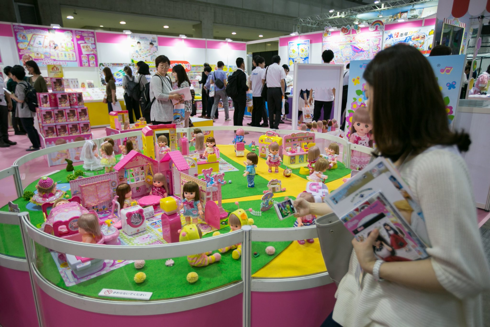 Międzynarodowe Targi Zabawek w Tokio w Japonii.