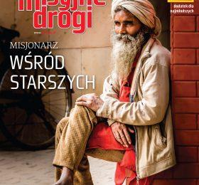 Misyjne Drogi, nowy layout, projekt lipiec-listopad 2011