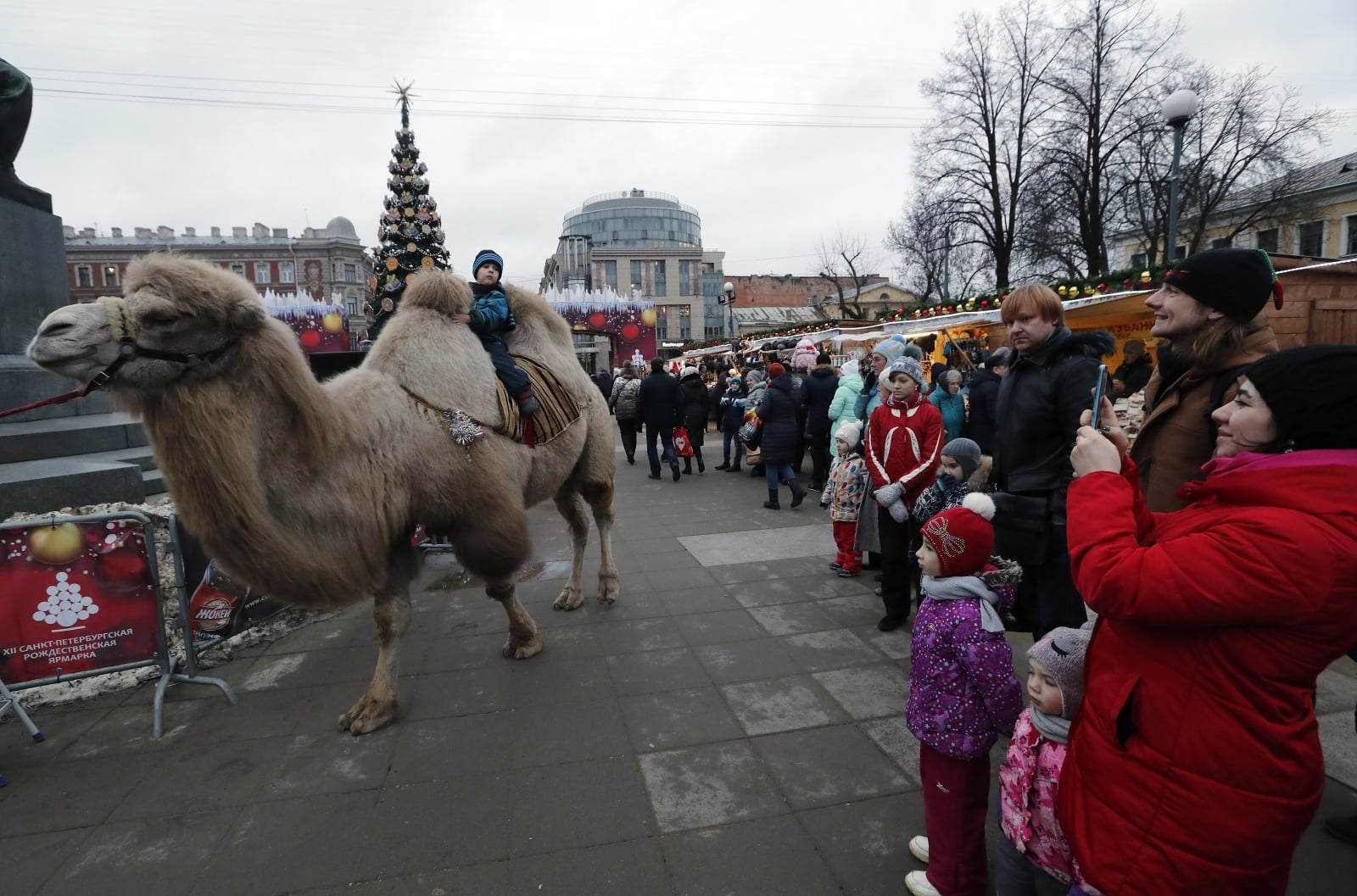 Święta w Rosji EPA/ANATOLY MALTSEV