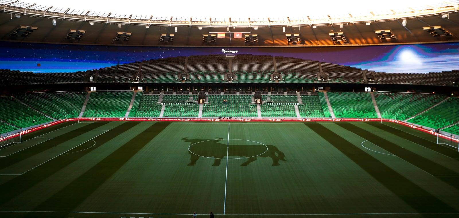 Stadion w Krasnodarze gotowy na pierwszy mecz Mistrzostw Świata w piłce nożnej.
