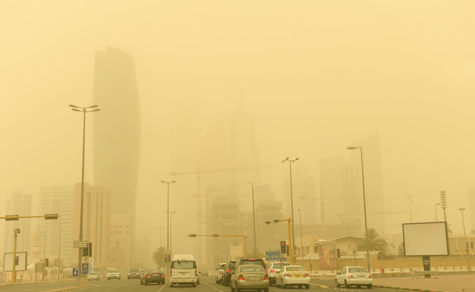 Burza piaskowa w Kuwejcie EPA/NOUFAL IBRAHIM