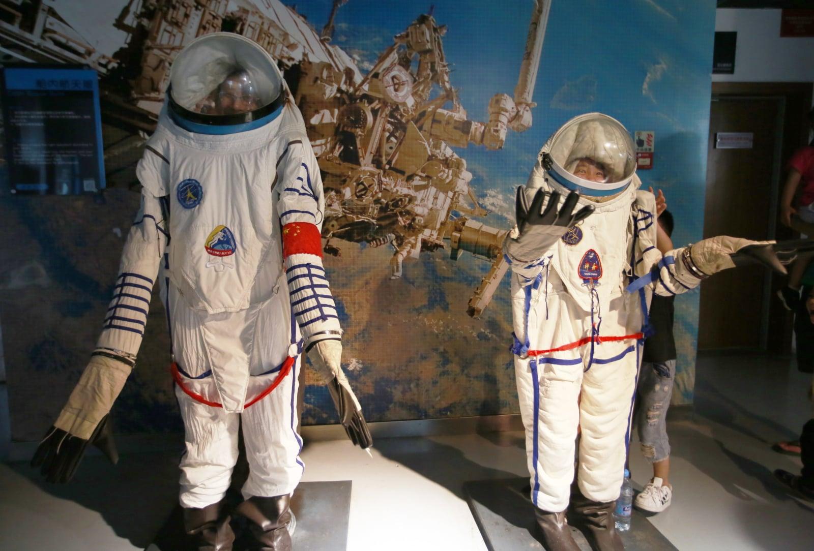 Muzeum Nauki i Technologii w Chongqing, fot. EPA/HOW HWEE YOUNG