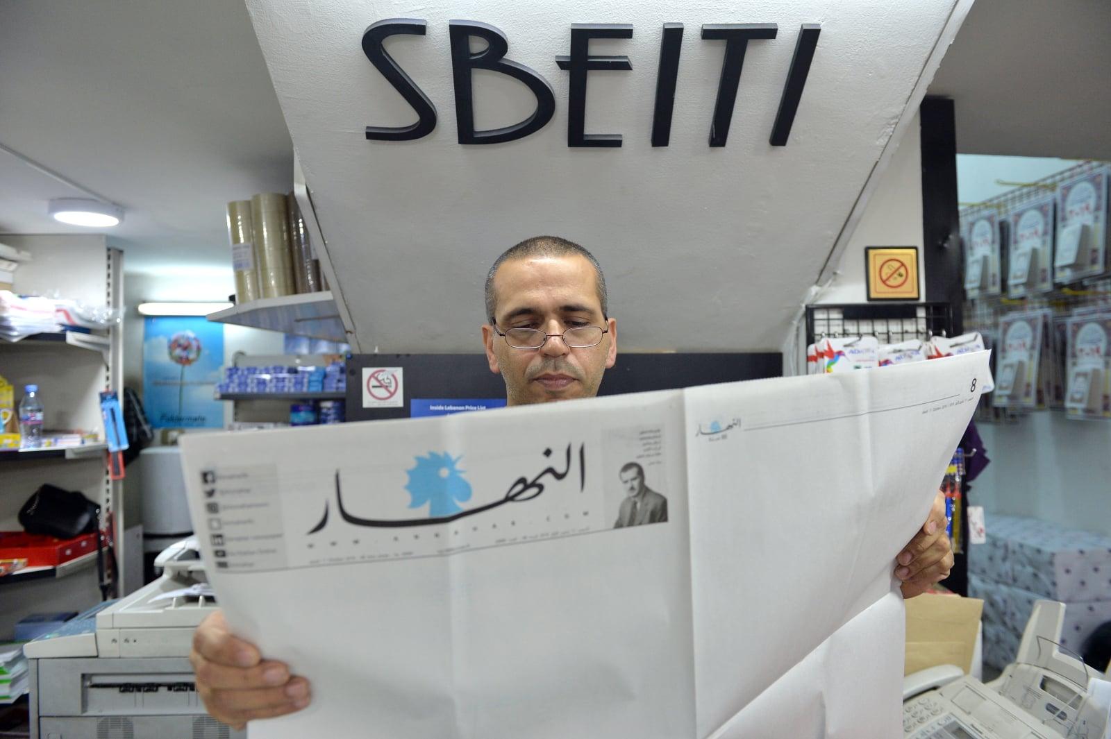 Protest w Lebanonie fot. EPA/WAEL HAMZEH