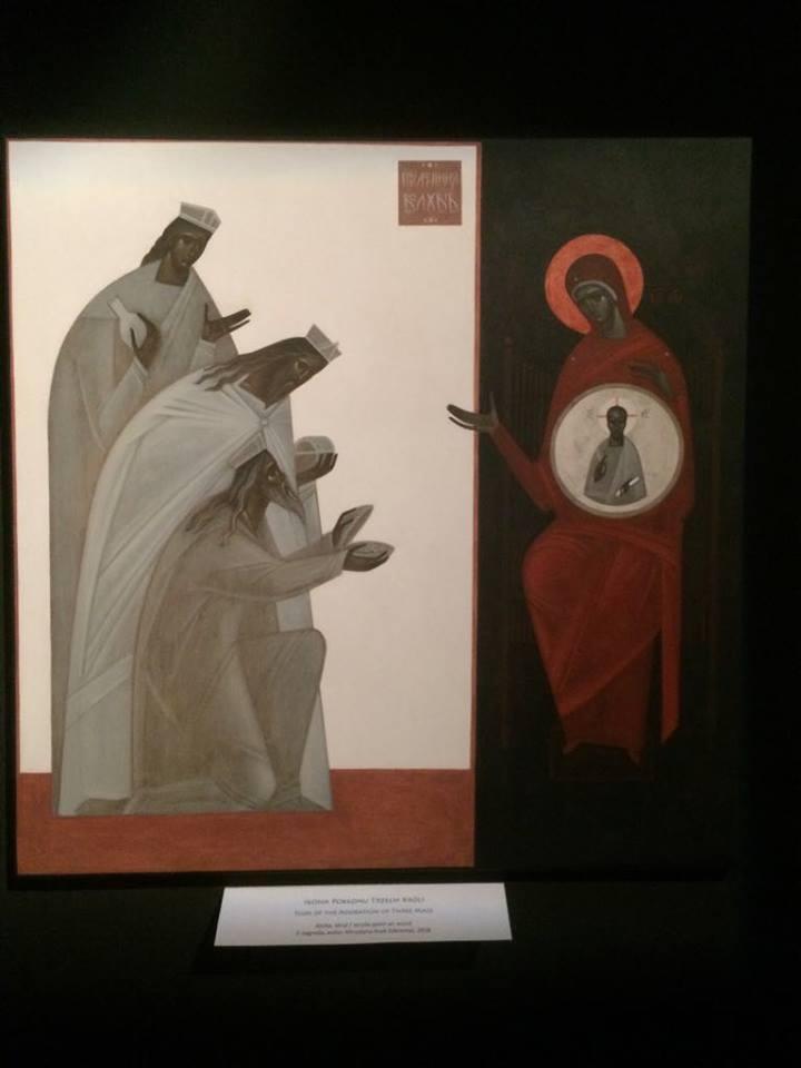 ikony Supraśl muzeum misyjne