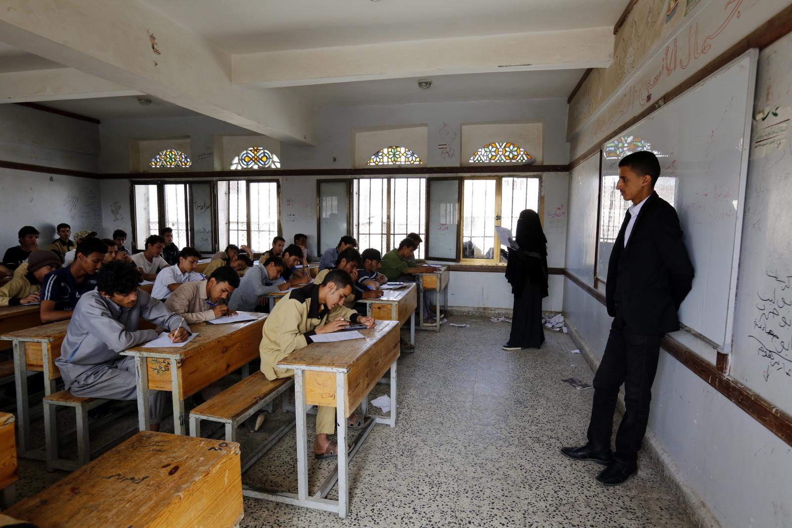 Egzaminy w Jemenie. Fot. PAP/EPA/YAHYA ARHAB