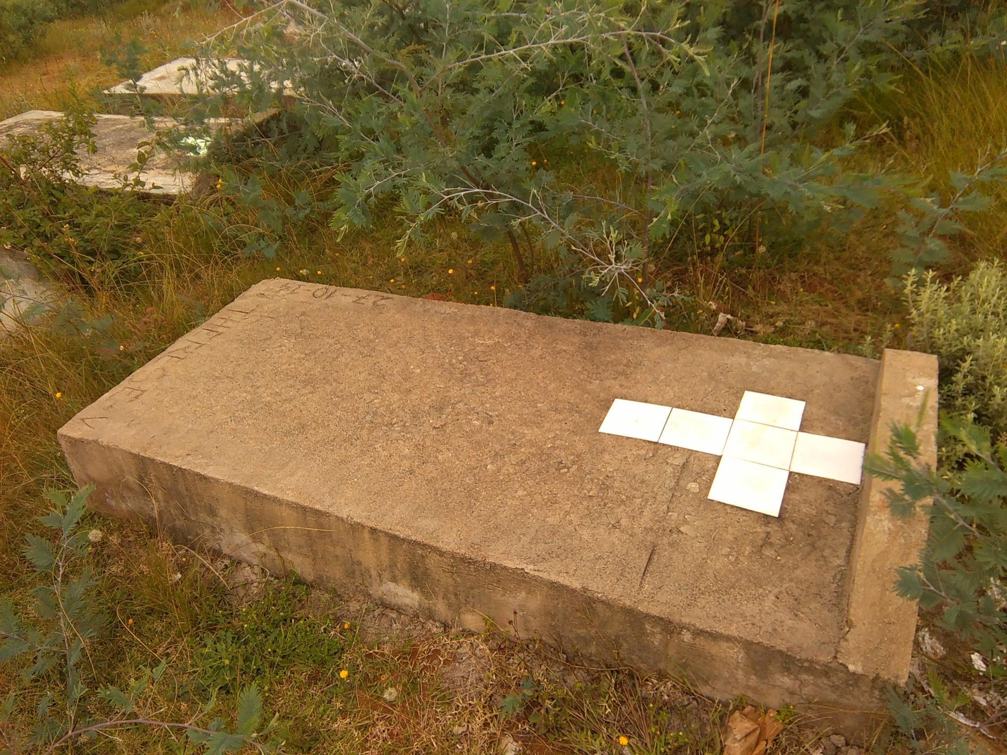 Cmentarz katolicki w Morondavie, Madagaskar