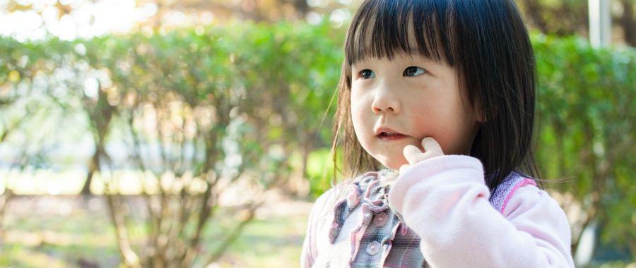 dziewczynka tajwan