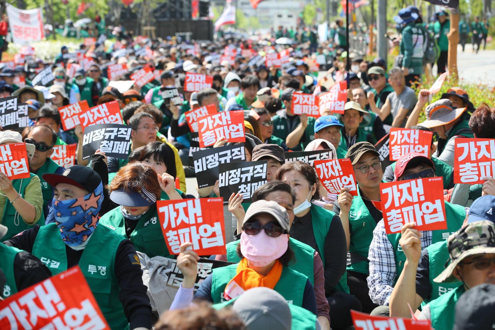 Święto Pracy w Korei Południowej EPA/YONHAP SOUTH