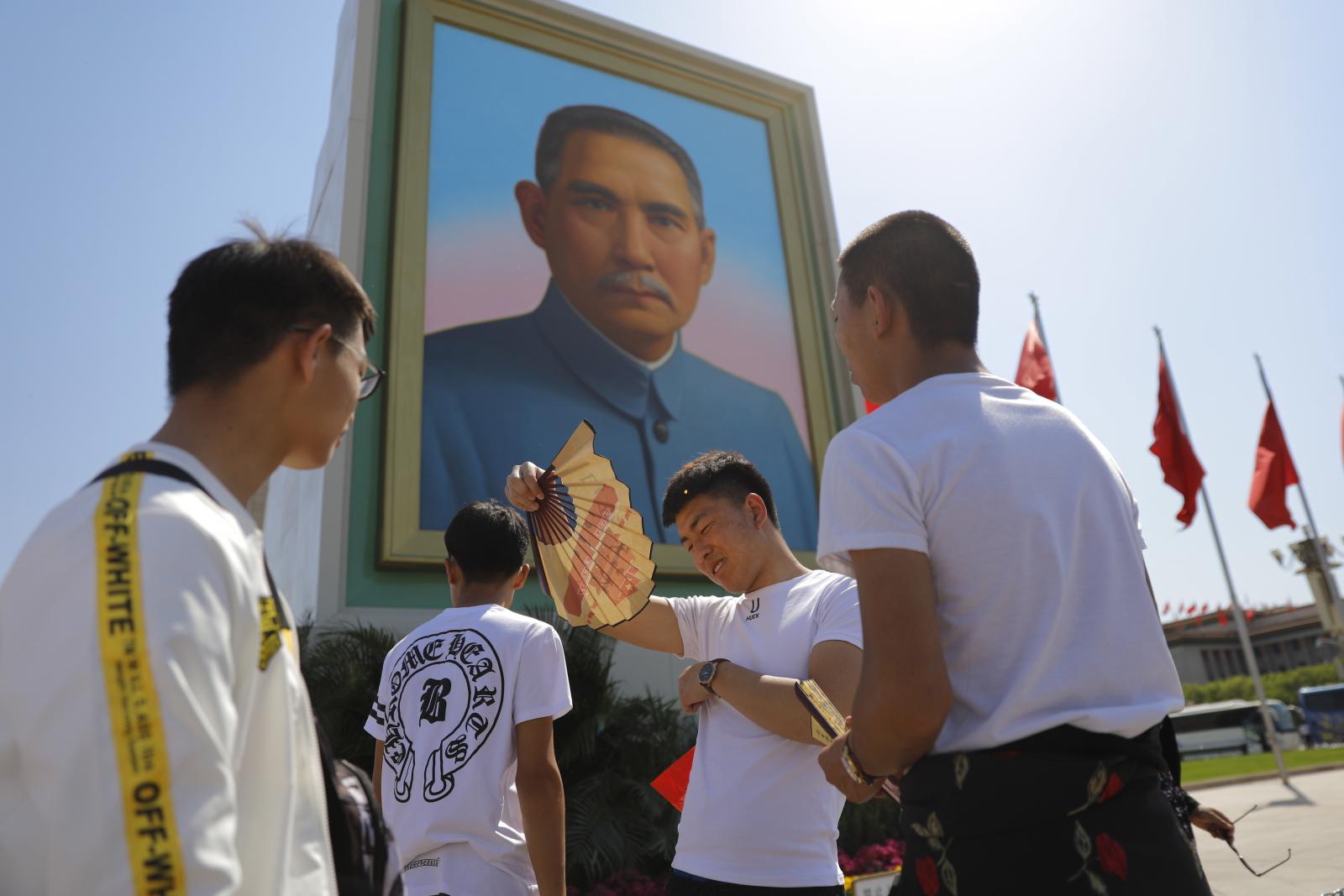 Święto Pracy w Chinach  EPA/WU HONG