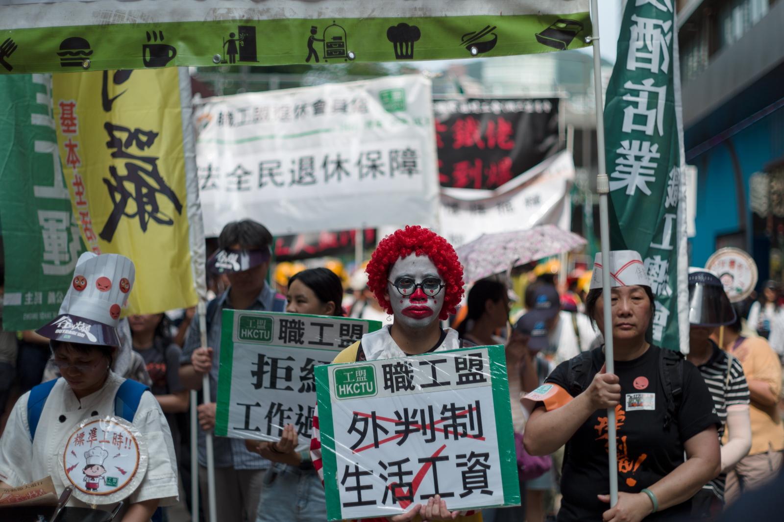 Święto Pracy w Hong Kongu EPA/JEROME FAVRE
