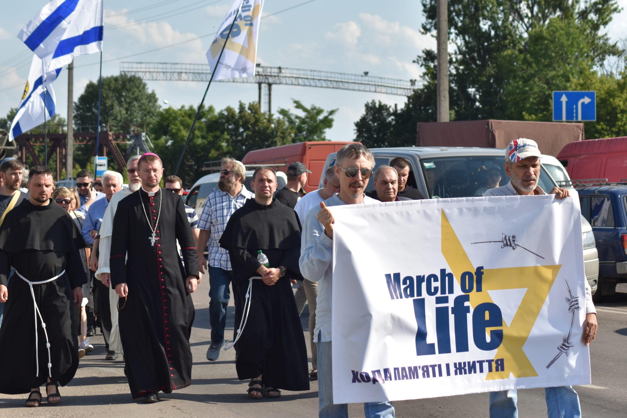 Marsz Życia
