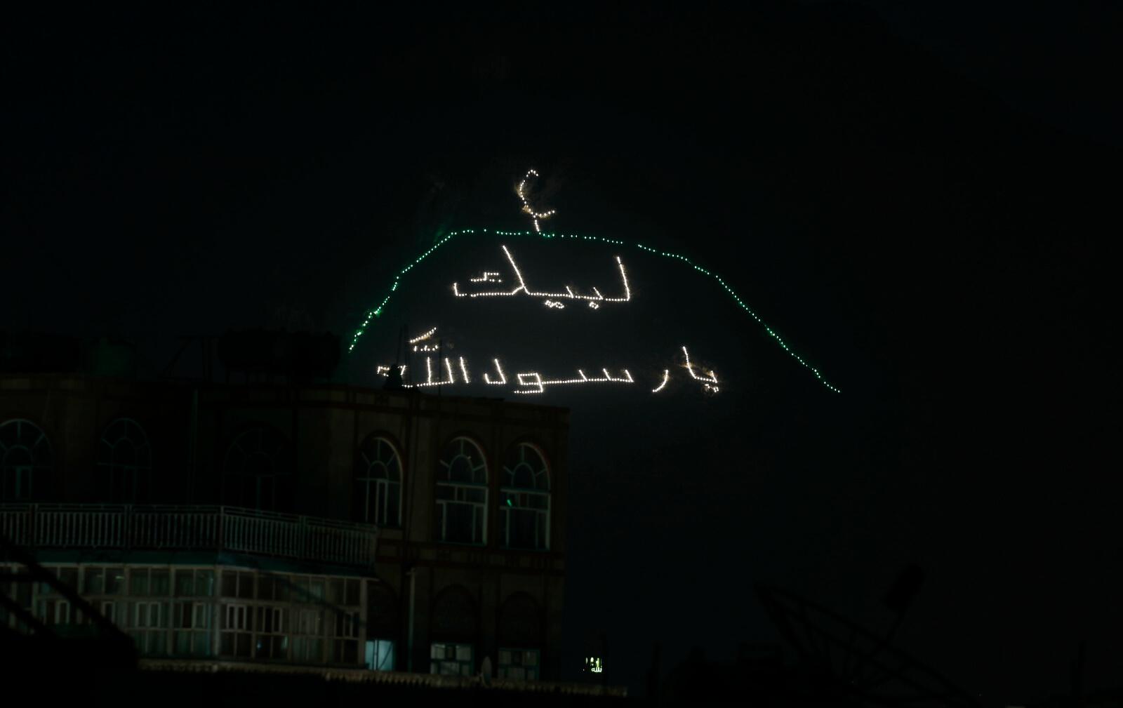 Urodziny proroka Mahometa w islamie fot. EPA/YAHYA ARHAB