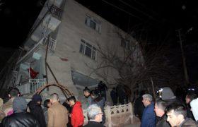 Trzęsienie ziemi w Turcji fot. EPA/STR