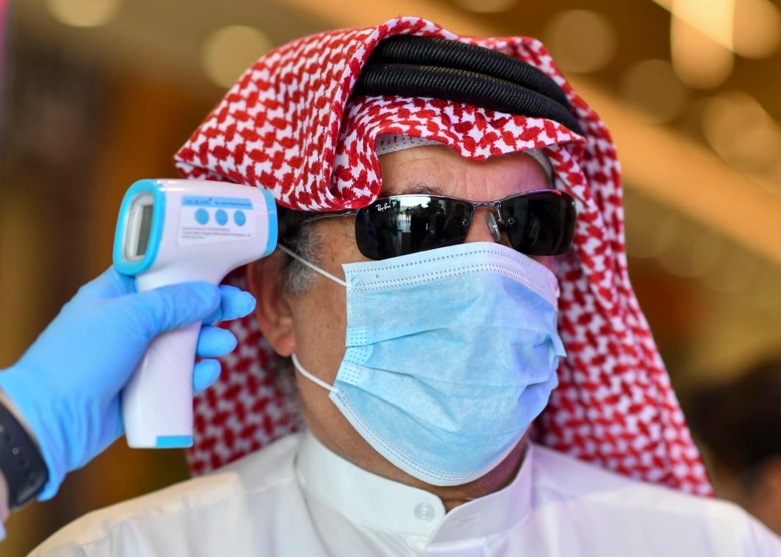 Katar fot. EPA/NOUSHAD THEKKAYIL