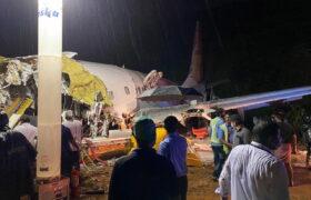 wypadek samolot
